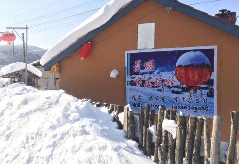 雪乡二浪河马翠荣家庭旅馆
