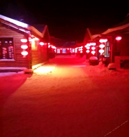 牡丹江雪乡农家雪之韵旅馆