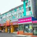 易佰连锁旅店(杭州汽车西站店)