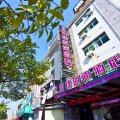 泊捷时尚酒店(晋江洋埭店)