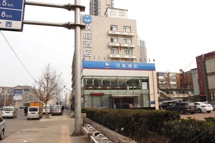 汉庭酒店(天津医院店)