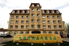 天津北运河精品花园酒店