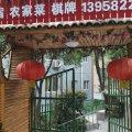 宁波九龙湖钱门客栈
