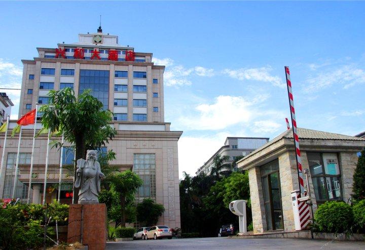 东莞虎门兴和酒店