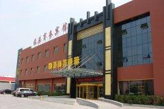 东营临港商务宾馆