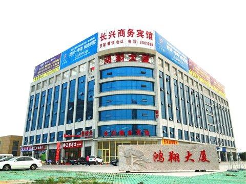长兴商务宾馆(东营汽车总站店)