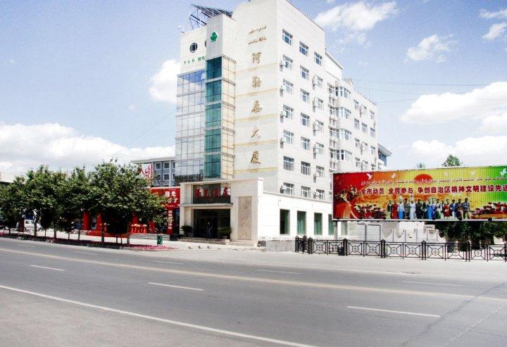 阿勒泰阳光酒店