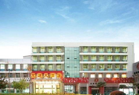 龙岩龙运大酒店