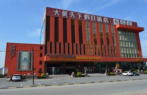 锦江都城锦州笔架山酒店