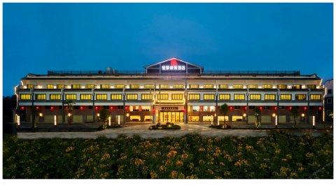 博罗罗浮山宝罗度假酒店