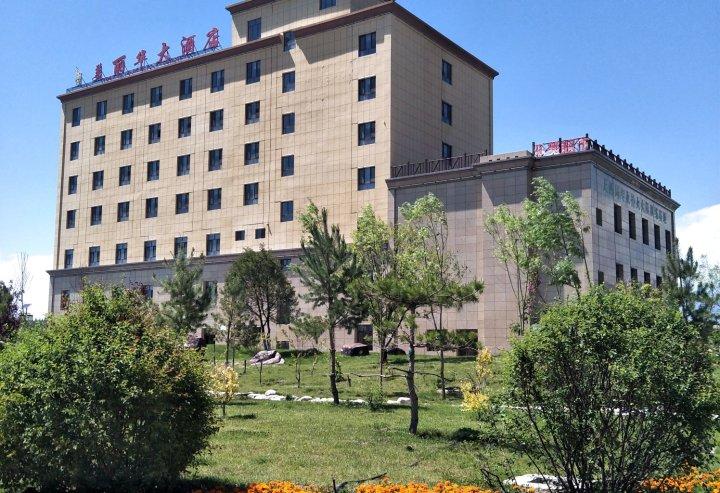 伊犁美丽华大酒店