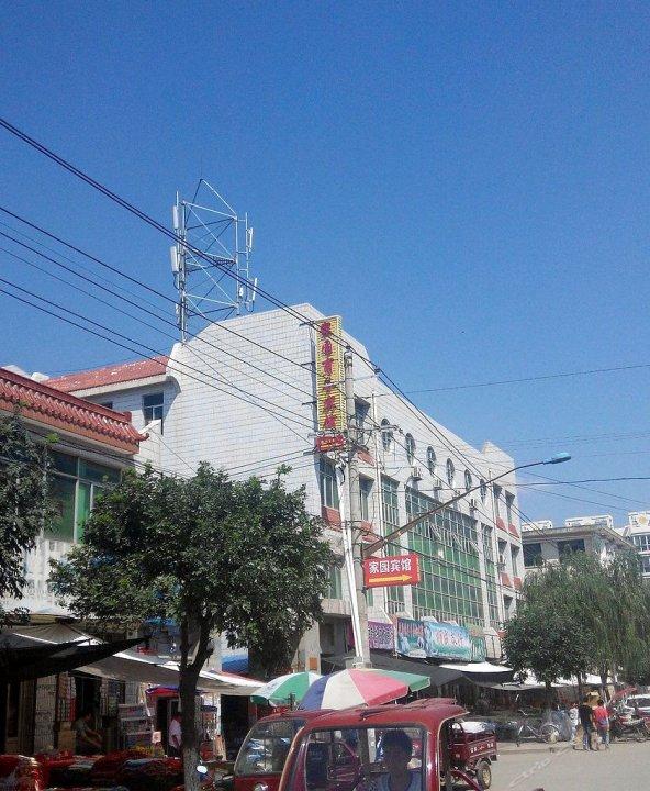 秦安家园商务宾馆