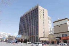 乌海华星海月国际酒店(原紫晶海岸国际大酒店)