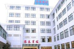 南京汤泉宾馆