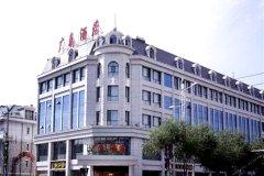 乌海广泰酒店