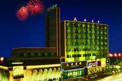 洛阳市天兴宾馆