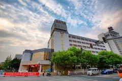 黄山明珠酒店