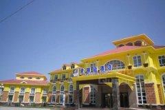 新疆阿克陶君丽廷酒店