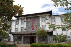 大理剑川宾馆
