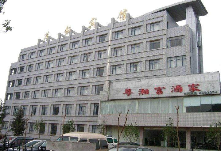 萍乡萍钢宾馆