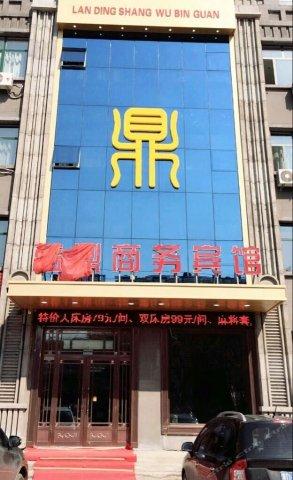 桦南蓝鼎商务宾馆