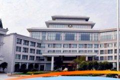 井冈山南湖宾馆