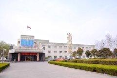 济南钢都宾馆
