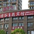 杭州逸情谷宾馆