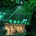 格林豪泰酒店(济南火车站店)