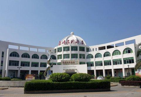 广州逸涛花园酒店