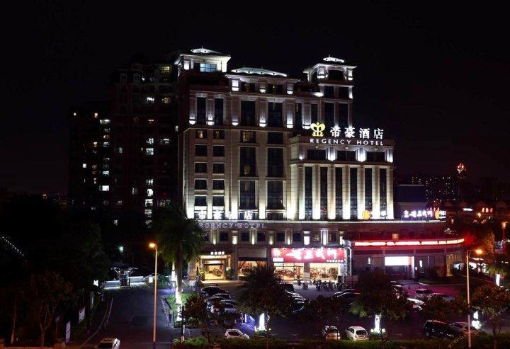 帝豪酒店(广州桥南店)