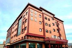 珠海博源美域酒店