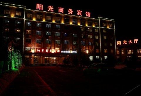 佳木斯市委党校阳光商务宾馆