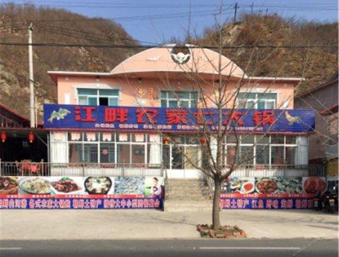 丹东江畔农家乐