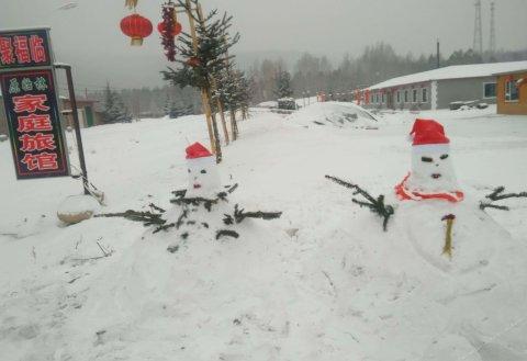 雪乡聚福临原始林家庭旅馆