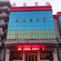 哈尔滨尚志宾馆