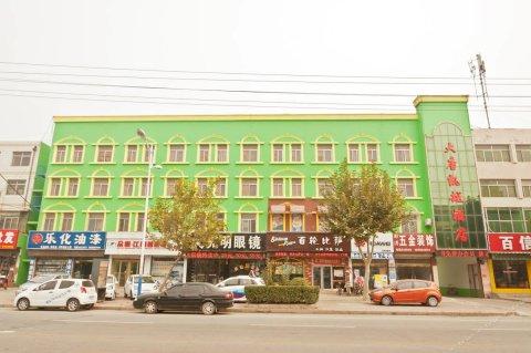 无棣大唐凯越酒店