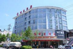 黎平福豪酒店