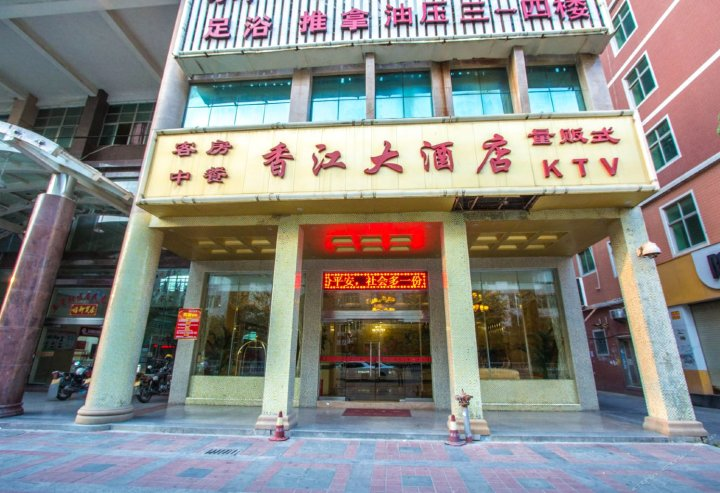 石狮香江大酒店