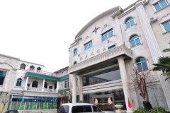 石林兴亚风情园酒店