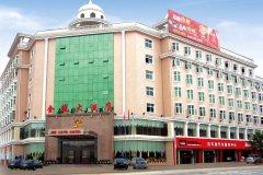 建瓯金龙大酒店