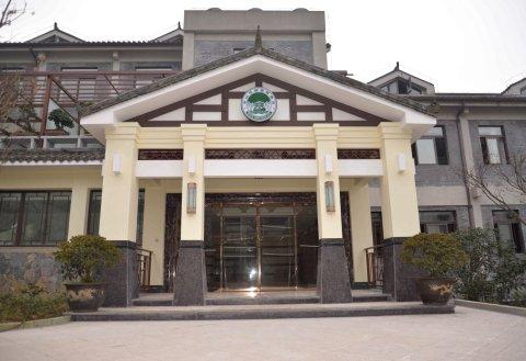 重庆半山花园度假酒店