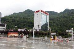 酉阳锦尚酒店