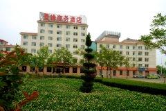 景缘商务酒店(威海刘公岛旅游码头店)