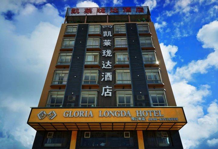 文昌凯莱珑达酒店