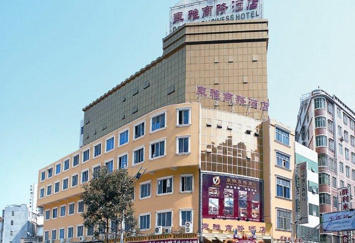 石狮东雅商务酒店