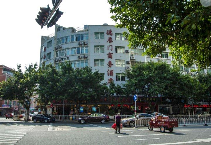 石狮德厚门商务酒店