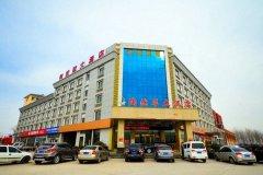 丰县陶然翠大酒店