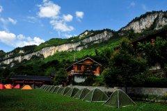 开阳南江大峡谷度假酒店