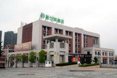安溪茗仕驿茶文化主题酒店